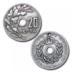 Colgante de Metal Zamak Moneda Antigua Griega '20 Lepta' 22mm