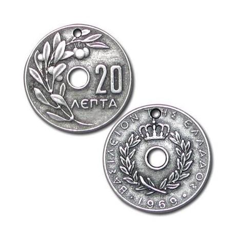 Colgante de Metal Zamak Moneda Antigua Griega '20 Lepta' 22mm